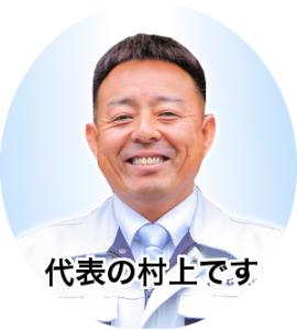 daihyou_001
