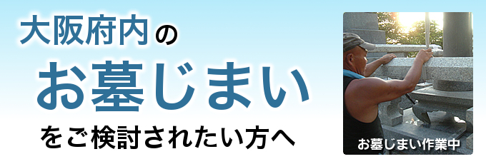 ohakajimai_hedder